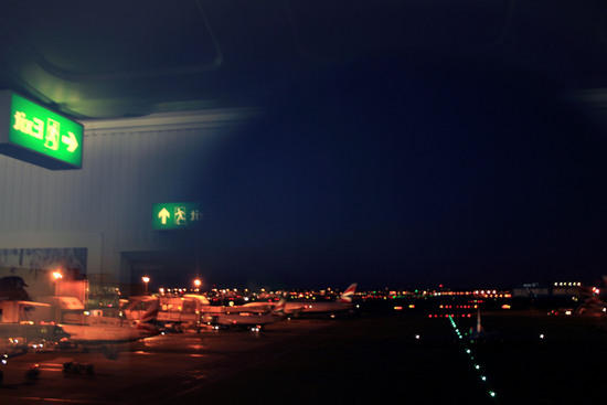 Heathrow at Night